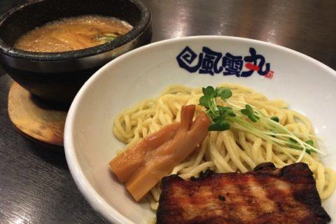 熱々の石焼鍋で食べる超濃厚つけ麺がクセになる!「風雲丸」